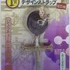 Mihawk's Sword Key ของแท้ JP แมวทอง (พวงกุญแจวันพีช)