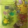 Pikachu ของแท้ JP - Pokemon Center [พวงกุญแจโปเกมอน]