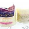 Deep C Moisture gel collagen 40 g. ครีมคอลลาเจน ขายดีอันดับ 1 ในญี่ปุ่น ใช้คู่กับเครื่องนวด หรือ จะใช้เป็น Sleeping Mask ก่อนนอนได้ สูตร สำหรับผิวที่ต้องการ ความตึงกระชับ ชุ่มชื่น นุ่มนวล ด้วยอายุ ที่มากขึ้นผิวจะผลิต คอลลาเจนด้วยตัวเองได้น้อยลง หนึ่งสาเหต
