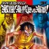 Pirates vs Marines Set ของแท้ JP แมวทอง - SD Bandai [โมเดลวันพีช] (10 ตัว)