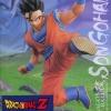 Gohan ของแท้ JP แมวทอง - Fighting Combination Banpresto [โมเดลดราก้อนบอล]