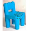 PPT-001 เก้าอี้เรนโบว์ (ราคาเฉพาะเก้าอี้)
