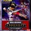 Pegasus Seiya ของแท้ JP - Appendix Bandai [โมเดล Saint Seiya]