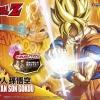 Goku Super Saiyan (แบบประกอบ) ของแท้ JP แมวทอง - Bandai [โมเดลดราก้อนบอล]