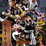 Luffy Kabuki ของแท้ JP แมวทอง - POP Limited Edition Megahouse [โมเดลวันพีช]
