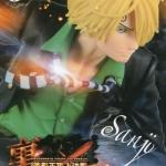 Sanji ของแท้ JP แมวทอง - Scultures Banpresto [โมเดลวันพีช]