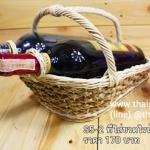 S5-2 ที่ใส่ขวดไวน์แนวนอน คู่