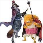 Inuarashi & Nekoarashi ของแท้ JP แมวทอง - Ichiban Kuji Banpresto [โมเดลวันพีช] (Rare) 2 ตัว