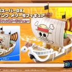 Going Merry ของแท้ JP แมวทอง - DX Banpresto Grandline Ships [โมเดลเรือวันพีช]