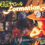 Formation A Set ของแท้ JP แมวทอง - SD Bandai [โมเดลวันพีช] (10 ตัว)