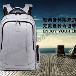"""กระเป๋าแล็ปท็อป/โน้ตบุค ขนาด 12""""-15.6"""" Tigernu รุ่น T-B3143 แบบสะพายหลัง,ใส่ของเอนกประสงค์,กันน้ำ,(5สี) - Tigernu Nylon Waterproof Travel Backpack bag for 12.1-15.6 Inch Laptop T-B3143(5 colors)"""