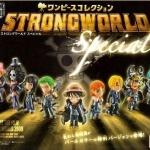 Straw Hat Pirates Ver. Strong World Special Color Set ของแท้ JP แมวทอง - SD Bandai [โมเดลวันพีช] (9 ตัว)
