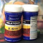 Pride melatonin 2.5 mg. Night Time Sleep Aid 60 Gummies แบบเม็ดเคี้ยวทานง่าย รสสตอเบอร์รี่ ความเครียด ขาดการออกกำลังกาย หรือผลจากการทำงานดึกๆอยู่เสมอ สิ่งเหล่านี้เป็นสาเหตุของการนอนไม่หลับ หลับไม่ลึก และการนอนไม่หลับนอกจากทำให้ขาดพลังในการทำกิจกรรมในวันต่