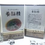 YOHNOHSEI SUPER HEALTH LECITIN ไข่มุกญี่ปุ่น ผสม แปะก๊วย ช่วยเรื่องผิวพรรณ ตึงกระชับ ลด ชลอความตึงของผิว ทำให้สายตาดีขึ้น บำรุงสมอง คลายเครียด ช่วยเรื่อง ความจำ ใครเป็นคนลืมง่าย แนะนำเลย ส่วนผลของแป๊ะก๊วยที่ใช้เป็นส่วนประกอบในอาหารจีนหลากหลายชนิด มีสรรพคุ