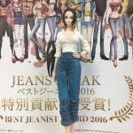 Boa Hancock ของแท้ JP แมวทอง - Jeans Freak The Last World Banpresto [โมเดลวันพีช]