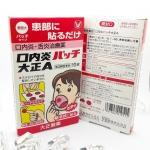 Konai-en Patch Taisho Quick Care/ Konai-en Patch Taisho A แผ่นแปะแผลร้อนใน ในช่องปาก (สินค้าตัวนี้ใช้ดีมากๆค่ะ) เบื่อมั๊ยกับการที่ต้องทนรำคาญกับแผลร้อนในในปาก ทั้งเจ็บ ปวด ทรมาน ทานอาหารก็ไม่อร่อย ปัญหาเหล่านี้จะหมดไปเพียงใช้แผ่นแปะแก้แผลร้อนใน ในช่องปาก