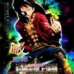 Luffy Special Color ของแท้ JP แมวทอง - King of Artist Banpresto [โมเดลวันพีช] (Rare)