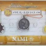 Nami Key ของแท้ JP แมวทอง (พวงกุญแจวันพีช)