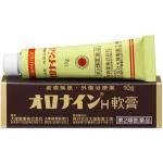 Oronine H Ointment ครีมสารพัดประโยชน์ สินค้าขายดีในญี่ปุ่น No.1 ขนาด 10 ml. ได้ลงในแม็กกาซีน Cawaii Made in Japan