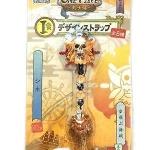 Shiki Key ของแท้ JP แมวทอง (พวงกุญแจวันพีช)