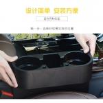 ที่วางแก้วน้ำข้างเบาะรถยนต์ - Car Cup Holder for Front Seat