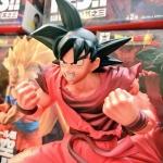 Goku Kaiohken ของแท้ JP แมวทอง - FES !! Banpresto [โมเดลดราก้อนบอล]