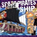 Spade Pirate Ship ของแท้ JP แมวทอง - Bandai Grand Ship Collection [โมเดลเรือวันพีช]
