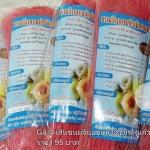 G4-4 ขนมจีนอบแห้ง สีชมพู ( แก้วมังกร )
