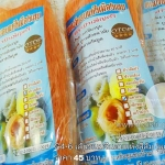 G4-6 ขนมจีนอบแห้ง สีส้ม ( แครอท )
