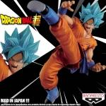 Goku Super Saiyan Blue ของแท้ JP - FES !! Branpresto [โมเดลดราก้อนบอล]