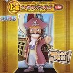 Roger ของแท้ JP แมวทอง - Ichiban Kuji Banpresto [โมเดลวันพีช]