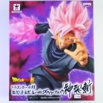 Goku Black Rose ของแท้ JP แมวทอง - Banpresto [โมเดลดราก้อนบอล]