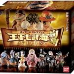 The Seven Warlords of the Seas (Shichibukai) Set ของแท้ JP แมวทอง - SD Banpresto [โมเดลวันพีช] (10ตัว)