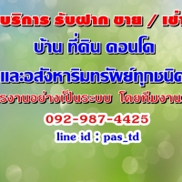 ร้านRinmarketing team