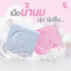 สบู่ฮายัง มี 2 สูตร ( ก้อนสีขาว / ก้อนสีชมพู ) ราคาส่ง โทร 096-7914965