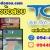 แนวข้อสอบ TOT บริษัท ทีโอที จำกัด (มหาชน)