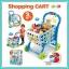 ตระกร้าช๊อปปิ้งใหม่ shopping Cart สีฟ้า มีเสียง มีไฟ ส่งฟรี thumbnail 1