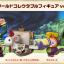 Going Merry Ver. Flying ของแท้ JP แมวทอง - WCF Banpresto [โมเดลวันพีช] (Rare) thumbnail 12