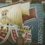 Thousand Sunny ของแท้ JP แมวทอง - Banpresto Grandline Ships [โมเดลเรือวันพีช] thumbnail 11