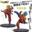 Goku Super Saiyan Blue ของแท้ JP - FES !! Branpresto [โมเดลดราก้อนบอล] thumbnail 4