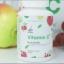 """""""วิตามินซี พลัส"""" (""""Vitamin C Plus"""") วิตามินซีเข้มข้น จากธรรมชาติ ด้วยคุณค่าที่มากกว่า ในเม็ดเดียว thumbnail 12"""