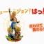 Gogeta Fusion Set ของแท้ JP แมวทอง - Banpresto [โมเดลดราก้อนบอล] (3 ตัว) thumbnail 4