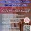 สรุปแนวข้อสอบ นักวิชาการเงินและบัญชี มหาวิทยาลัยราชภัฏนครศรีธรรมราช thumbnail 1