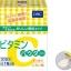 DHC Vitamin C Powder Lemon 1500mg. วิตามินซีแบบผง สกัดจากมะนาว เลมอนล้วนๆ ให้วิตามินซีถึง 1500mg. สูตรเพิ่มวิตามิน B2 วิตามินซีชนิดแบบผง มีความเข้มข้นสูง โมเลกุลเล็ก เมื่อรับประทานเข้าไป ร่างกายนำไปใช้ได้อย่างรวดเร็ว เห็นผลไว ช่วยให้ผิวพรรณคุณค่อยขาวขึ้นๆ
