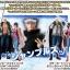 Smoker & Tashigi ของแท้ JP แมวทอง - Super Styling Bandai [โมเดลวันพีช] (2 ตัว) thumbnail 13