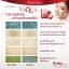 คอลลาเจน เกรดพรีเมียม Ruby collagen 45 ซอง thumbnail 3
