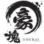 Gundam ของแท้ JP - Goukai Banpresto [โมเดลกันดั้ม] thumbnail 15