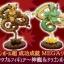 Shenron & Dragonball ของแท้ JP แมวทอง - WCF Mega Banpresto [โมเดลดราก้อนบอล] (Rare) thumbnail 14