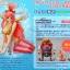Shirahoshi ของแท้ JP แมวทอง - 1/144 World Scale Bandai [โมเดลวันพีช] (Rare) thumbnail 1
