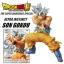 Goku Ultra Instinct ของแท้ JP แมวทอง - Super Warior Special Banpresto [โมเดลดราก้อนบอล] thumbnail 1